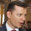 Ляшко «допросил» заместителя главы МВД (ВИДЕО)