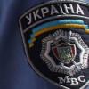 В Константиновке Донецкой области горотдел милиции работает в штатном режиме, здание не захвачено — МВД