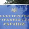Горловская милиция отразила попытку захвата городского управления