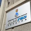 Под Киевом нашли 41 мешок с документацией НАК «Нафтогаз»
