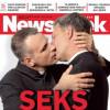 В Польше Путина уличили в латентном гомосексуализме — обзор СМИ