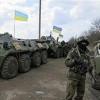 Российский МИД требует остановить антитеррористическую операцию в Славянске