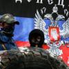Донецкие сепаратисты хотят «сдоить» Ахметова