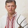 В Луганск прибывают «зеленые человечки» с оружием — Ляшко