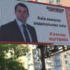 От партии Ляшка в Киевсовет баллотируется бывший фальсификатор выборов