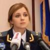 Прокурор «няш-мяш» сдала крымских татар ФСБшникам за поддержку Джемилева (ВИДЕО)