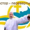 Милиционеры рассказали, что думают о «главнокомандующем» Турчинове