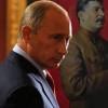Путина будут проклинать многие поколения украинцев