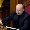 Турчинов исключил участие Украины в постсоветских имперских государственных образованиях