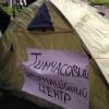 Активисты Майдана рассказали, когда разойдутся, другими словами — никогда