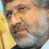 Ахметову нет смысла сдавать Донбасс — Коломойский