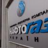 «Нафтогаз Украины» предлагает «Газпрому» компенсировать 2 млрд куб. м газа, находящиеся на балансе «Черноморнефтегаза»