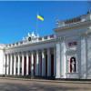 Труханов принял присягу мэра Одессы и обещал сохранить мир в городе