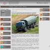 В Минобороны обнародовали очередное доказательство поставок оружия террористам на Донбассе из России (ФОТО)