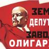 Из КПУ вышло еще два депутата