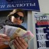 После 100% перехода на рубли, в Крыму сразу же подскочили цены