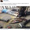 В Мариуполе задержано более 30 террористов, включая «Бороду» — МВД