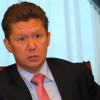 Миллер озвучил «газовый ультиматум» России