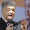 Порошенко потратил на избирательную кампанию почти 96,5 млн.грн., Ярош и Цушко – ни копейки