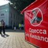 В Одессе заявили, что Кивалова призовут к ответу