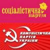 КПУ и СПУ хотят объединиться?