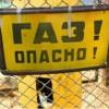 Столица может остаться без горячего водоснабжения – глава «Нафтогаза»