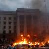 Установлены причины гибели людей в Одессе 2 мая