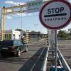 Боевики приостановили обстрел Луганского погранотряда — Госпогранслужба