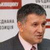 100% сотрудников донецкой и луганской милиции проходят проверки на детекторе лжи — Аваков