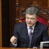 Порошенко закрыл рот пророссийской регионалке Бондаренко (ВИДЕО)