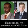 Полная шизофрения российских СМИ. Или российские СМИ про события в Украине