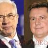 Австрия арестовала недвижимость Азарова на €5 млн