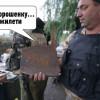 Бойцам АТО поставили бракованные бронежилеты, которые не выдерживают выстрел пули (ВИДЕО)