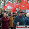 Фракцию коммунистов в ВР могут расспустить уже на этой неделе