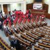 Коммунисты покинули парламент, Турчинов спрогнозировал, что им и не придется возвращаться