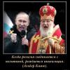 Новый клип — хит про Путина, и снова из Харькова — «Это детка, рашизм» (ВИДЕО)