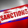 Италию обвиняют в блокировке новых санкций против России — Financial Times