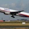 Территория поисковых работ на месте крушения Боинга-777 в Донецкой области расширена до 50 кв км