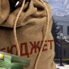 Яценюк в четверг намерен представить Раде изменения в госбюджет-2014