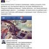 Пока Ахметов просит услышать «голос Донбасса», его сын выложил фото в Lamborghini на Лазурном берегу (ФОТО)