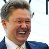 Миллер — клоун, а заявления «Газпрома» — сказки, страшилки и полный бред — российский аналитик (ВИДЕО)