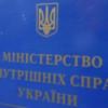 Милиционеры райотдела Донецка отказались присягать террористам