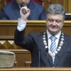 Порошенко подписал Закон  о повышении предельного возраста пребывания военнообязанных в запасе