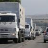 Весь российский «гумконвой» выехал из Украины — ОБСЕ