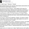 Ляшко помог освободить антиукраинского регионала Левченко — Денисенко