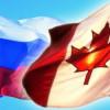 Канада ввела санкции против 22 российских банков и компаний, в том числе и «Добролета»