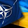 Украина обратилась в НАТО и ЕС за военной помощью