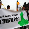 Власти РФ не разрешили Марш за незыблемость конституционного строя, но его все равно проведут