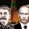 Путин действует в Украине, как Сталин в Финской войне — Андерс Аслунд