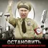 Путин уже не может отказаться от Украины — Квасьневский